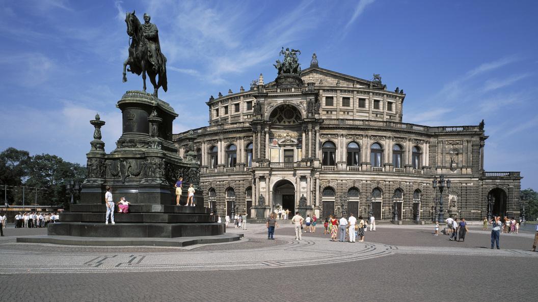 Прохожий в Дрездене напал на туриста из-за нацистского приветствия
