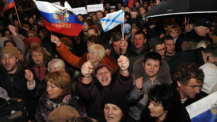 Россия спасла крымчан от нарушающего международное право Киева - немецкий Heise