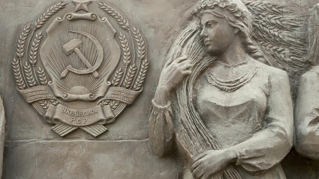 Минюст Украины подготовил законодательный проект оботмене нормативных актов времён СССР