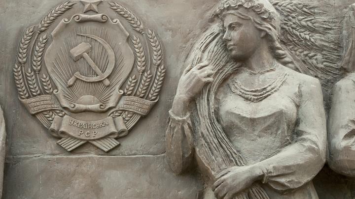Минюст Украины хочет избавиться от советского наследия