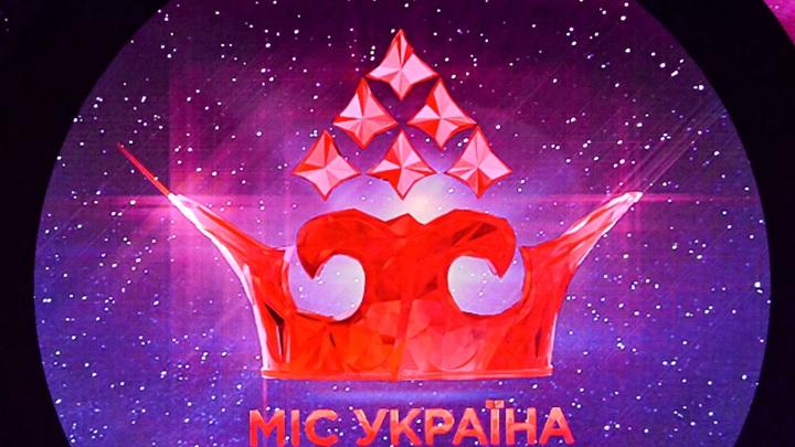 Мисс Украина опять не прошла тест на свидомость: Девушка оригинально ответила на вопрос о Крыме