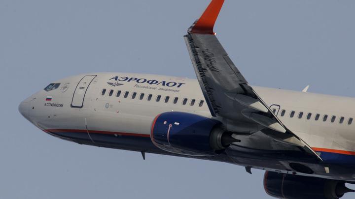 Посольство США кормит «Аэрофлот» байками о визовых собеседованиях с пилотами