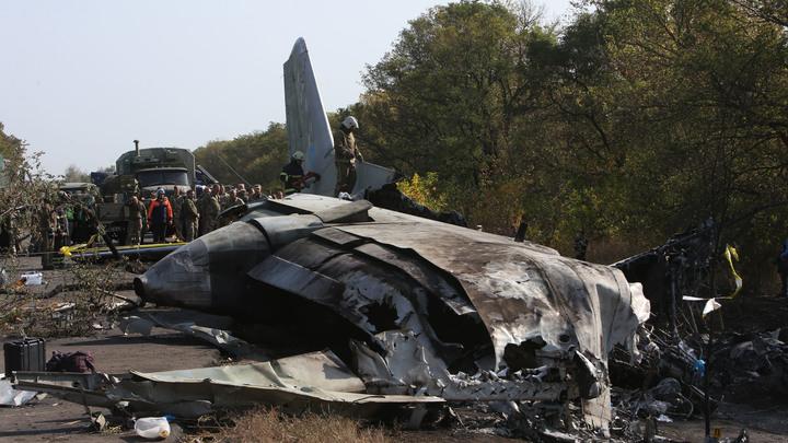 Частью самолёта прикрыло от огня: Выживший при катастрофе Ан-26 рассказал о спасении