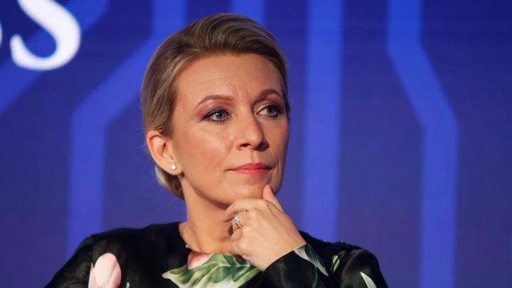 Захарова указала на два фактора безумия западных СМИ