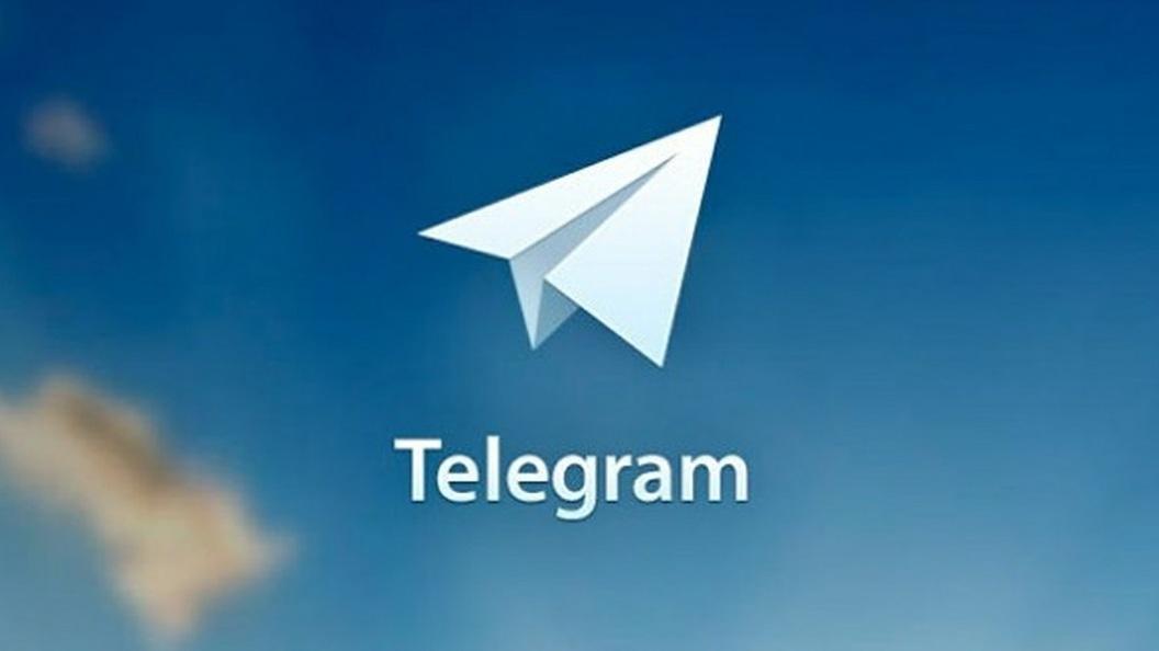 В Роскомнадзоре не получили официального ответа Telegram о ключах шифрования