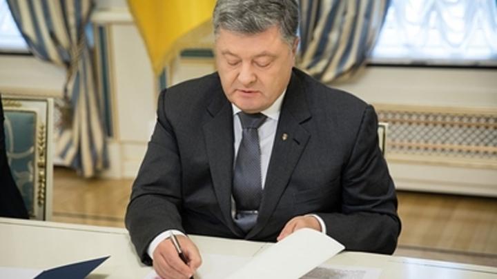 «Пожалуйста, убирайтесь из Украины»: Порошенко не рискнул лично сказать это Путину. Попросил через Трампа