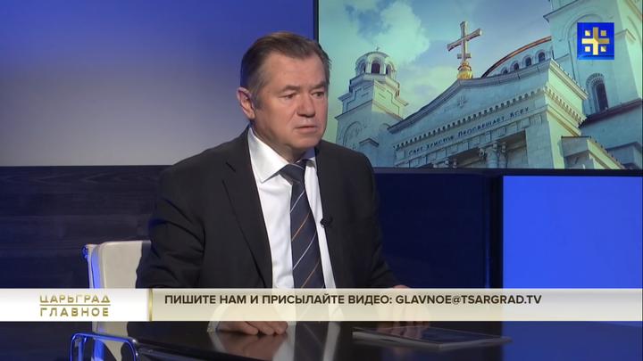 Нас втягивают в ловушку: Академик Глазьев сделал предупреждение России