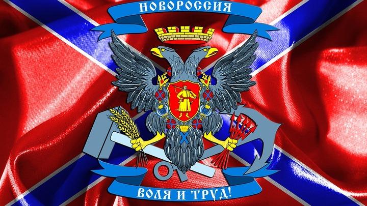 Моральный климат: Басурин рассказал о перестрелке правосеков и ВСУ под Донецком