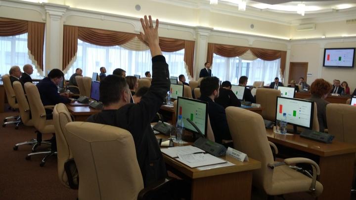Депутаты ЗС Владимирской области отвергли предложение доработать закон о приватизации