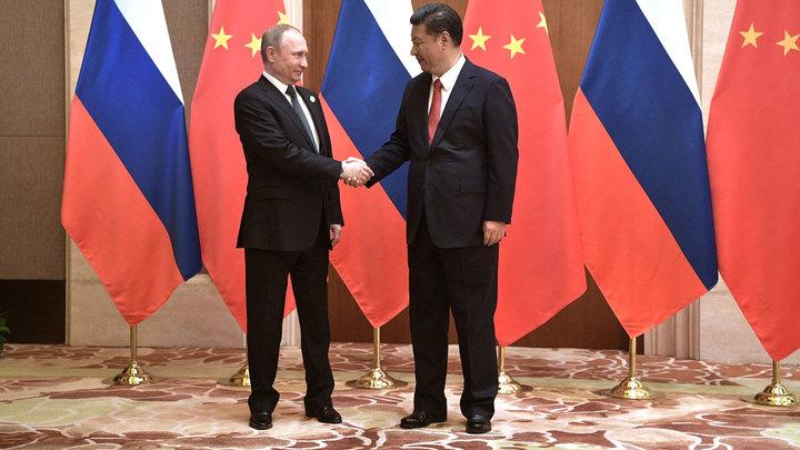 США цементируют стратегическое партнерство России и Китая