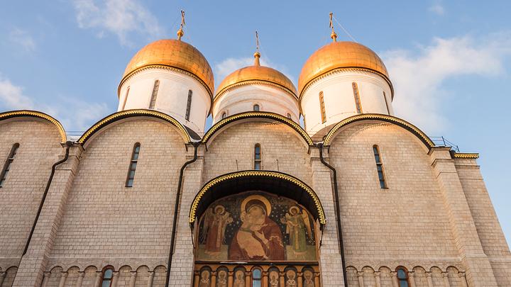Православный календарь на 22 января