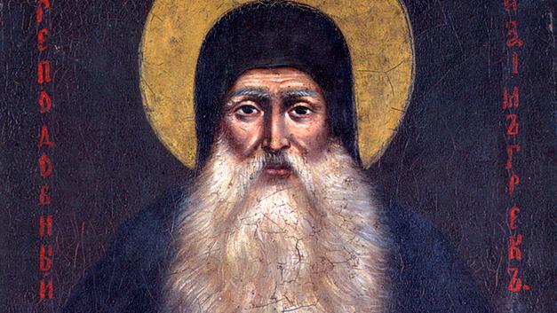 Преподобный Максим Грек. Православный календарь на 4 июля
