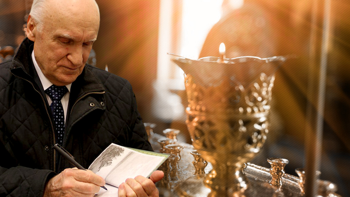 Алексей Осипов: Экуменизм разрушает основы христианства