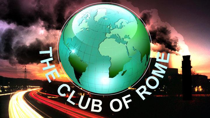 Римский клуб: «Парниковая» афера