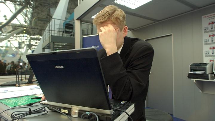 DDoS во все поля: В Роскомнадзоре рассказали о проблемах с сайтом