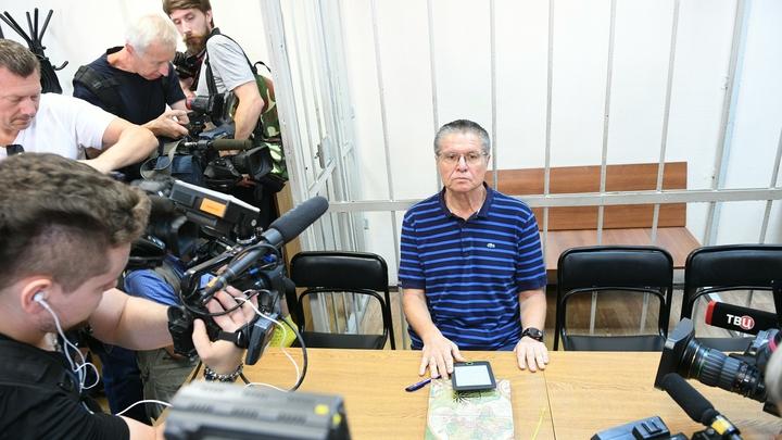 СМИ: Улюкаев, едва попав в СИЗО, начал жаловаться на недомогание