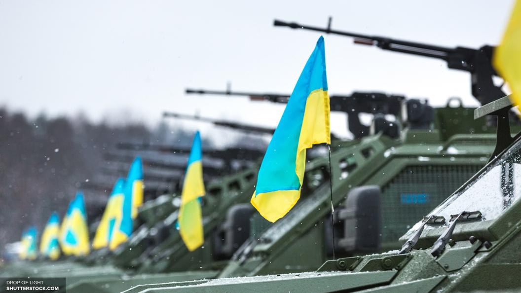 Минобороны Украины объявило призыв офицеров запаса для отправки в Донбасс