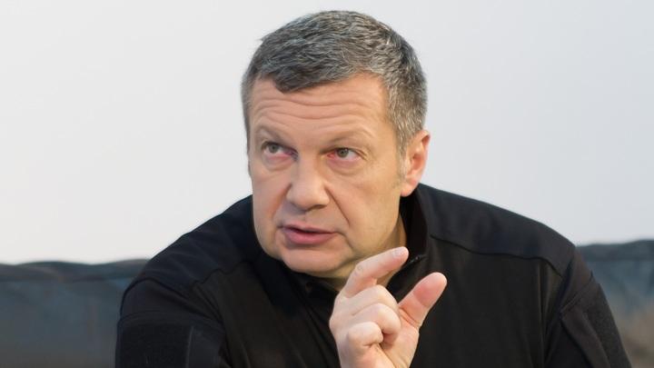Соловьёв рассказал о карьере назвавшего русских свиньями: Невероятные приключения в шкафу