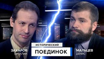 Как английская разведка убила русского Императора