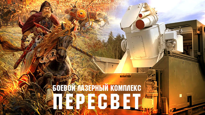 Антироссийские крысы затрепетали от новых названий русского оружия