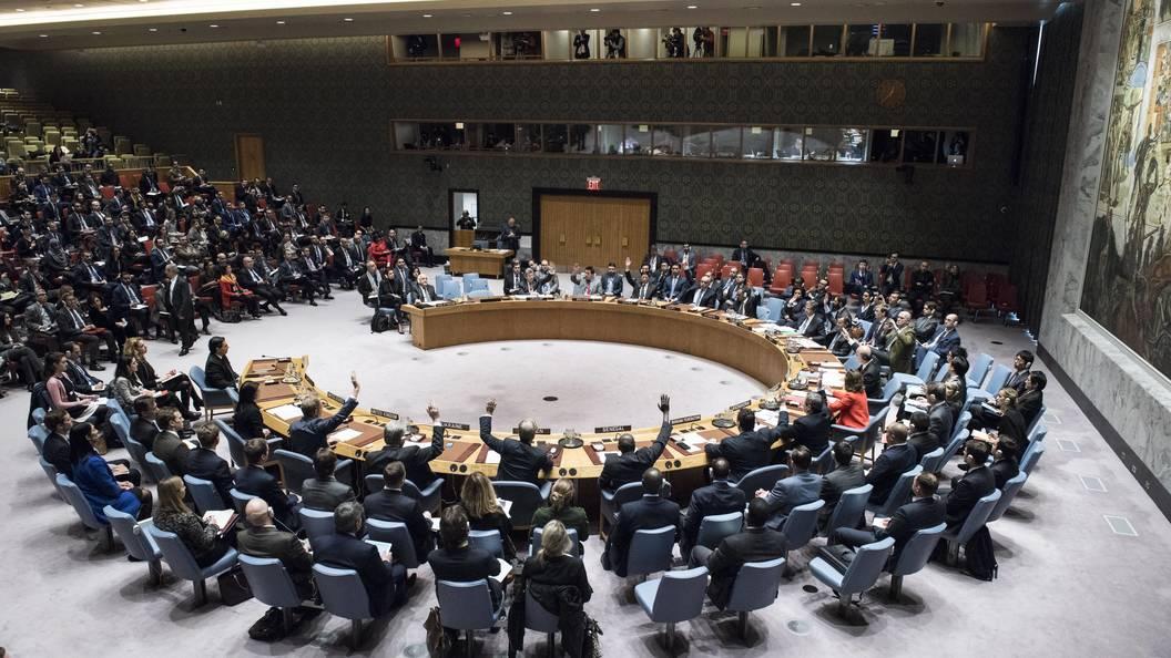 Арабские страны потребовали обсудить статус Иерусалима вГенассамблее ООН