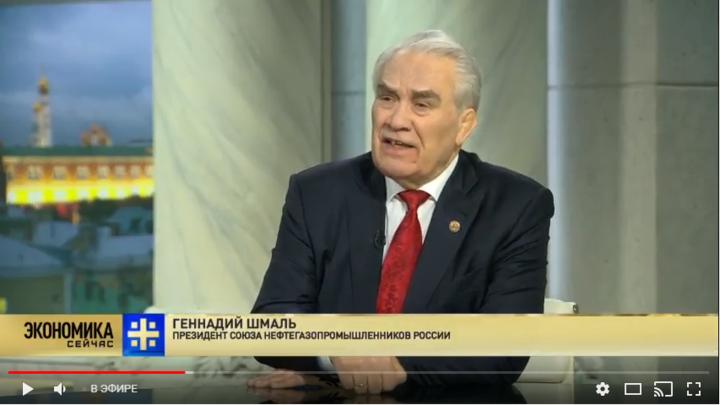 Президент Союза нефтегазопромышленников России: Технологии США родились у нас