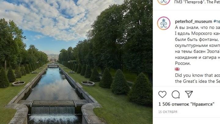 Штормовое предупреждение: В Петергофе закрыли все парки