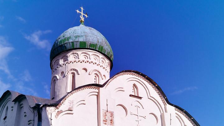 Православный календарь на 21 февраля