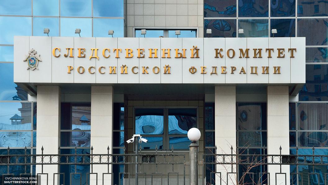 СКР: У следствия нет единой версии гибели Евдокимова