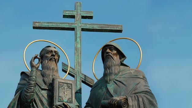 Святая правда: Равноапостольные Кирилл и Мефодий - просветители славян