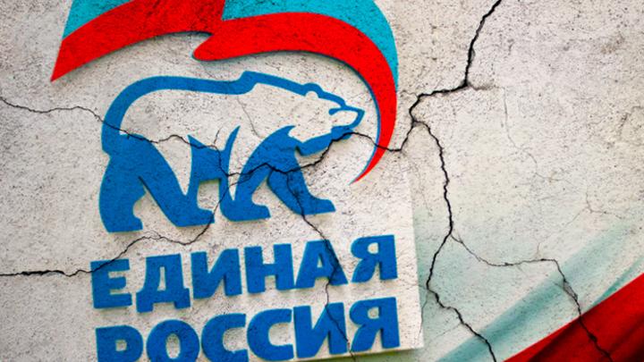 Сибирская домохозяйка «разгромила» «Единую Россию»
