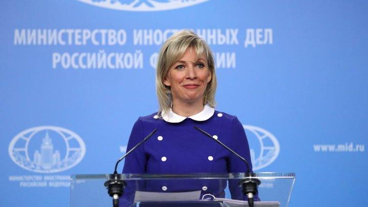 Прокол Deutsche Welle и маршрут несанкционированной акции от посольства США: Захарова показала, как вмешиваются в дела России