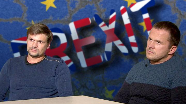 Петров и Боширов «спасут» Brexit