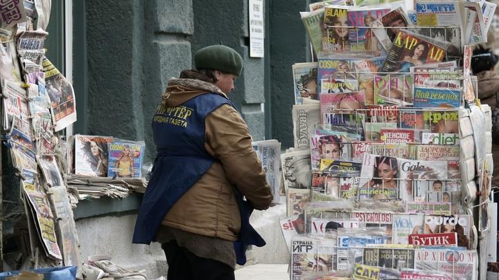 ГРУ, Новичок и прикрытие: В отравлении болгарского бизнесмена заподозрили дипломата
