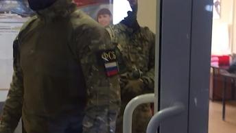 ФСБ задержала под Псковом группу журналистов