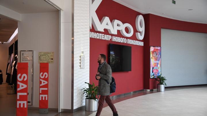 В России открыли кинотеатры. Но вопрос показа фильмов не решён