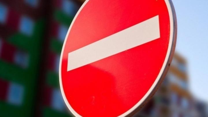 В Краснодаре частично ограничат движение на Московской из-за строительства ливневой канализации