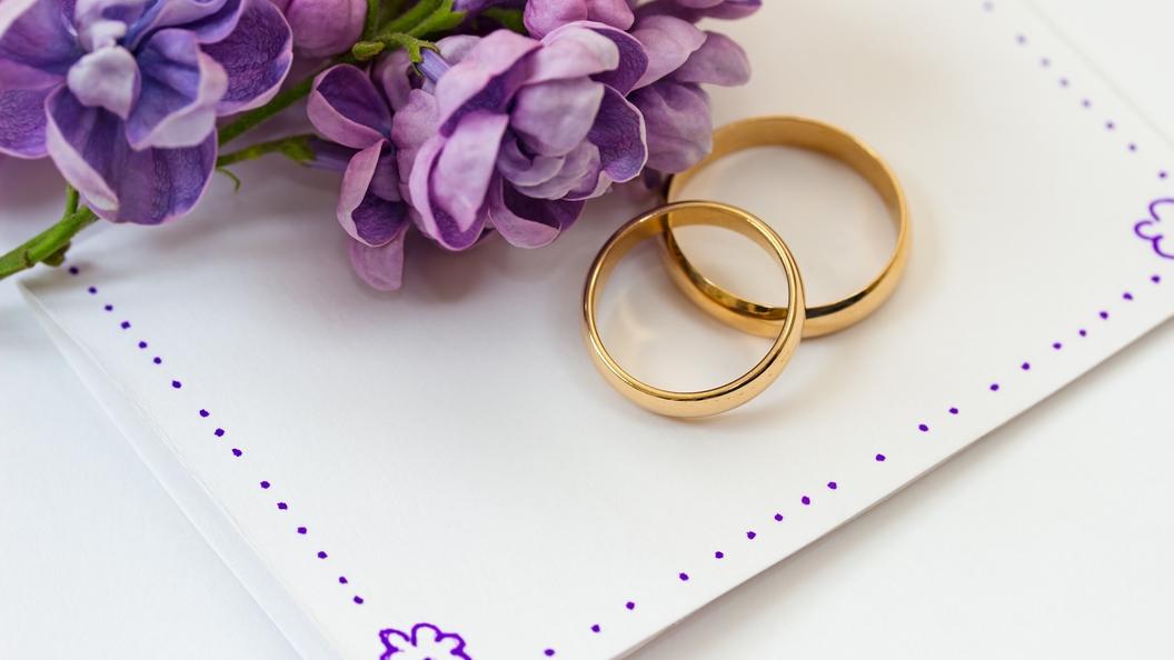 Фиолетовый фон для свадебной открытки