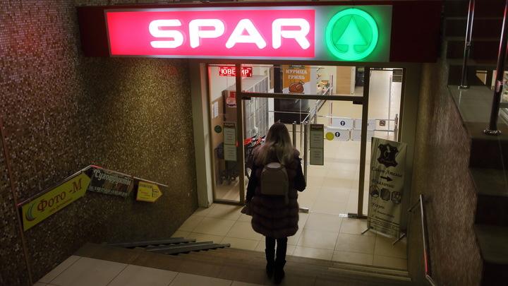Где и когда в Новосибирске появятся новые супермаркеты SPAR