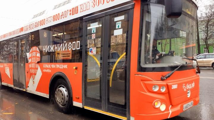 Власти пообещали, что общественный транспорт в Нижнем Новгороде будет ходить каждые 5-10 минут