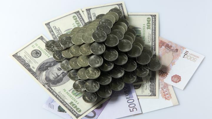 На Кубани осудят участников финансовой пирамиды, которые развели местных жителей на 870 млн рублей