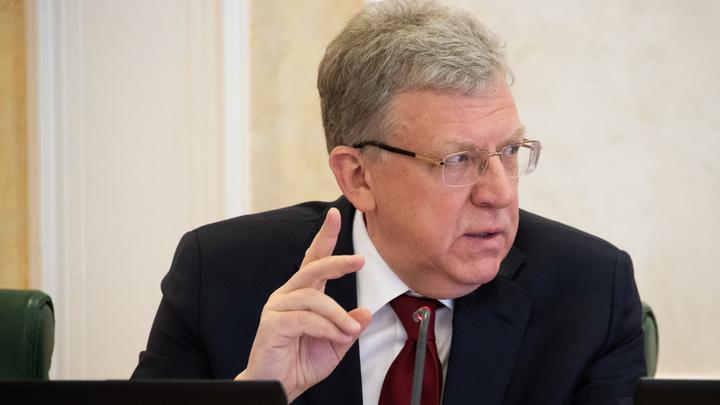 Мы в застое: Кудрин захотел радикальных реформ в России