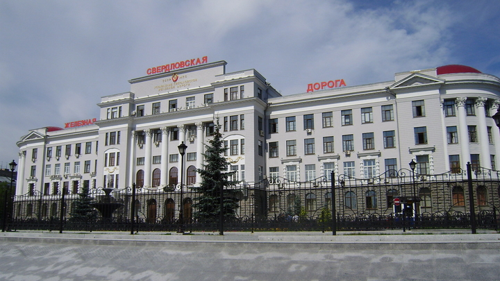 Арест начальника Свердловской ЖД может быть связан с зачисткой областного кабмина - СМИ