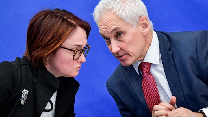 Белоусов против Набиуллиной: План спасения экономики от вице-премьера