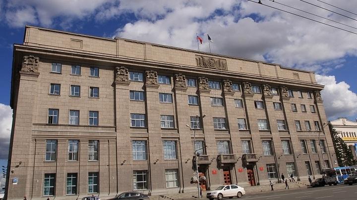 Мэрия Новосибирска планирует взять кредит на 600 млн рублей