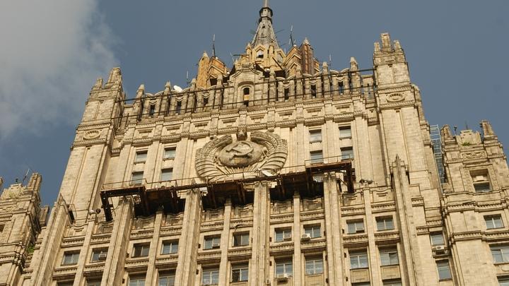 Рябков объяснил появление информации о полутонне кокаина в российском посольстве в Аргентине