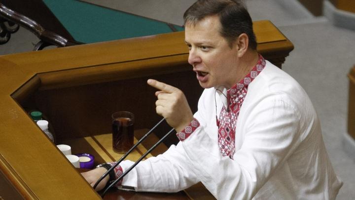 Лидер Радикальной партии Украины сделал признание: Мучил меня два дня шикарный пацан из Донецка