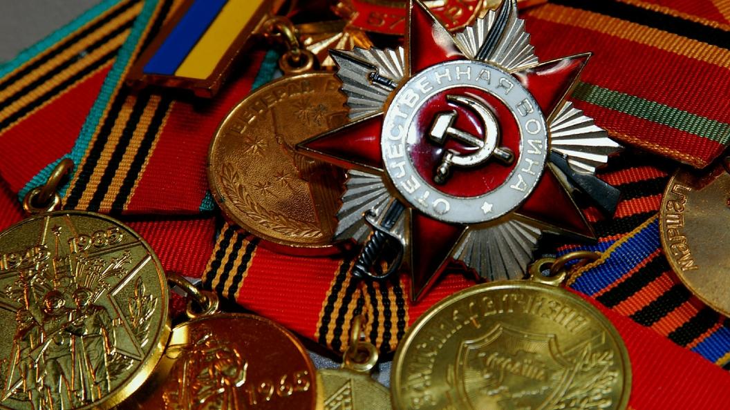 Чтобы награда нашла героя: Мексиканец скупает советские военные награды, чтобы вернуть их владельцам