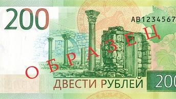 Новые купюры с Крымом вызвали панику в новосибирских магазинах