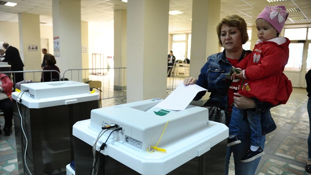 Еще одна женщина хочет стать кандидатом в президенты России с программой счастья